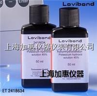 德國羅威邦 Lovibond ET2418634 BOD吸收劑 ET2418634