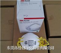 3M-8210粉塵防護口罩