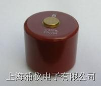 SF6斷路器用高壓陶瓷電容 CT8-D系列