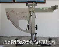 摆式摩擦系数测定仪 BM-3