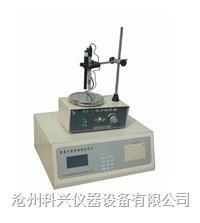CL-UIII氯离子含量快速测定仪 CL-UIII