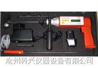 新拌混凝土综合性能测试仪 FCT101