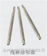 建筑涂料专用线棒 专用线棒