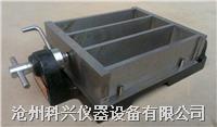 水泥胶砂三联试模 40×40×160