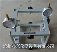 混凝土弹性模量测试仪 STDM-1型