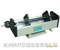 补偿混凝土收缩膨胀率测定仪 BCL-355W型