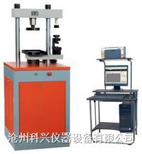 YAW-300E型全自动抗折抗压试验机 YAW-300E型