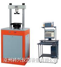YAW-300D型全自动压力试验机