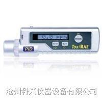 挥发性有机化合物(TVOC)检测仪 PGM-30