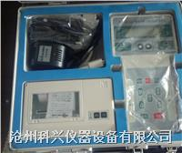 粉尘浓度检测仪 PC-3A(B)型