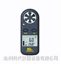 香港希玛迷你型风速计 AR816+