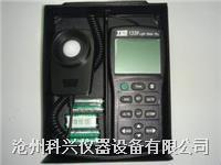 照度计 TES-1339