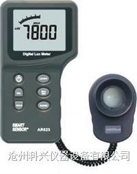 分体式照度计 AR823