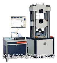 微机控制电液伺服式万能试验机 WAW-1200D型