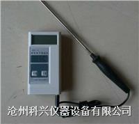 建筑电子测温仪,混凝土测温仪 JDC-2型