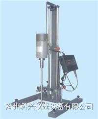 高速多用分散机 GF-1100