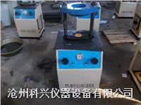 电动液压脱模器 DYT-20