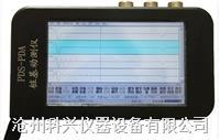 掌上桩基动测仪 PDS-PDA