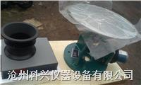 水泥胶砂流动度测定仪(电动跳桌) NLD-3型