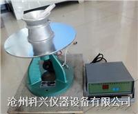 北京水泥胶砂流动度测定仪厂家价格 NLD-3型