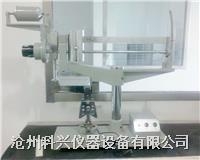 水泥电动抗折试验机使用说明书 KZJ-5000型
