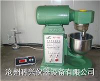 北京水泥净浆搅拌机厂家 NJ-160型