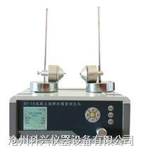 混凝土动弹性模量测定仪使用说明书 DT-18型