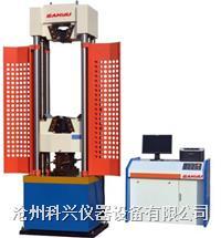 60吨微机屏显电液伺服万能材料试验机 WAWD-600B型