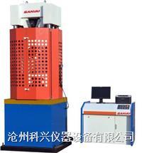 100吨电液伺服材料试验机 WAW-1000B型
