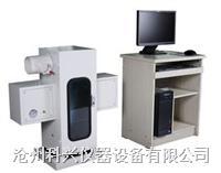 建筑材料烟密度检测仪 IMYMD-1型