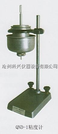 QND-1型涂料粘度计 QND-1型