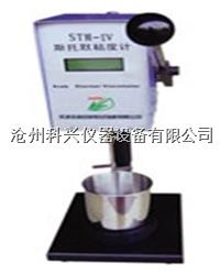 STM-IV型斯托默粘度计 STM-IV型