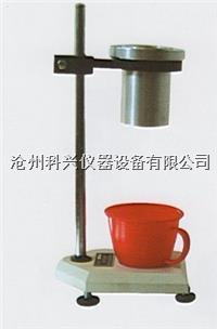 ISO流出杯 QNB型