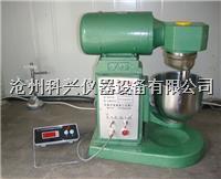 水泥净浆搅拌机/净浆搅拌机 NJ-160型