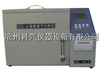 水泥氯离子含量分析仪 CCL-6型