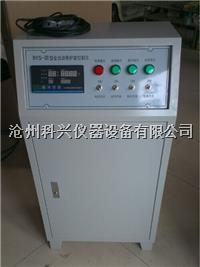 养护室恒温恒湿控制设备 BYS-III型