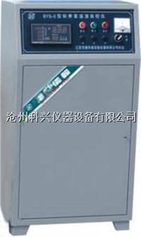 标养室全自动恒温恒湿控制仪 BYS-II型