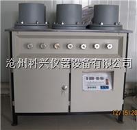 供应混凝土抗渗仪 HP-4.0型