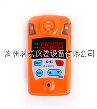 智能型甲烷检测仪 JCB4型