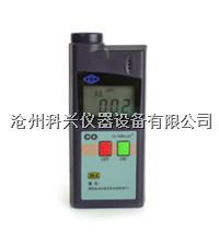 一氧化碳检测仪 CTH1000型