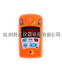 红外二氧化碳检测仪 CRG4H型