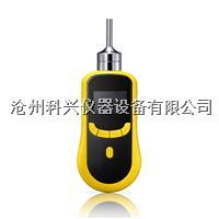 泵吸式光气检测仪 SKY2000-COCL2型