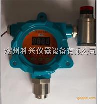 氟气泄漏检测仪 YT-95H-F2型
