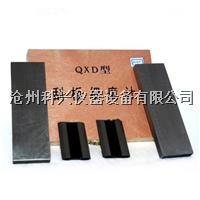 刮板细度计 QXD型