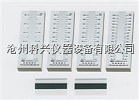 ISO刮板细度计 QXP型