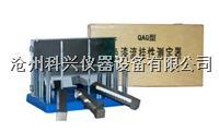 流挂性测定仪 QAG型