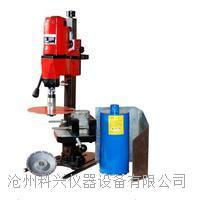 多功能电动混凝土钻孔取芯机 HZ-15F型
