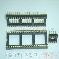 IC插座冲压一体成型PIN式