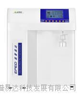 南京EPED-Smart-S2超純水機