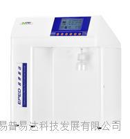 南京EPED-Smart-S2超纯水机